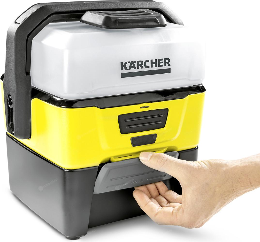 Myjka ciśnieniowa Kärcher OC 3 Mobile Outdoor Cleaner z zestawem Adventure Box