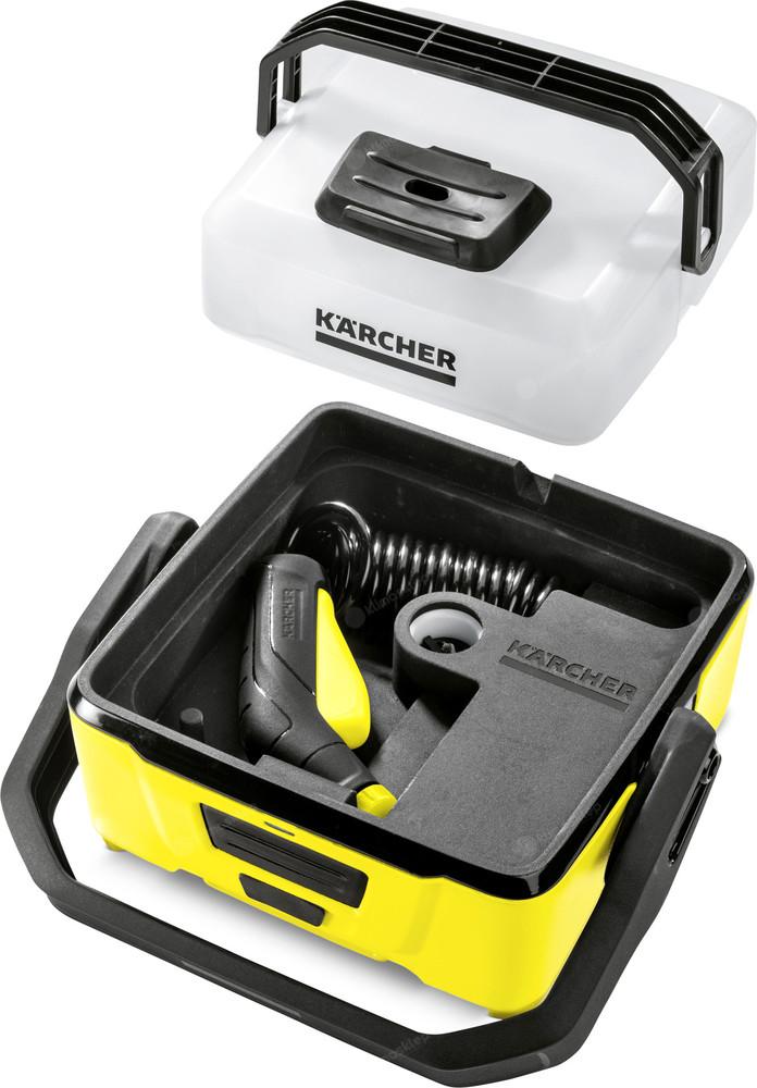 Myjka ciśnieniowa Kärcher OC 3 Mobile Outdoor Cleaner - pojemnik pod zbiornikiem na wodę
