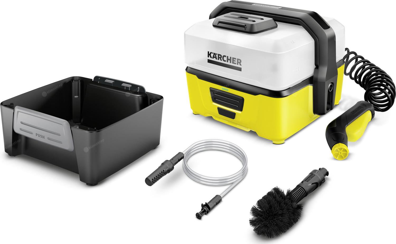 Myjka ciśnieniowa Kärcher OC 3 Mobile Outdoor Cleaner - zestaw