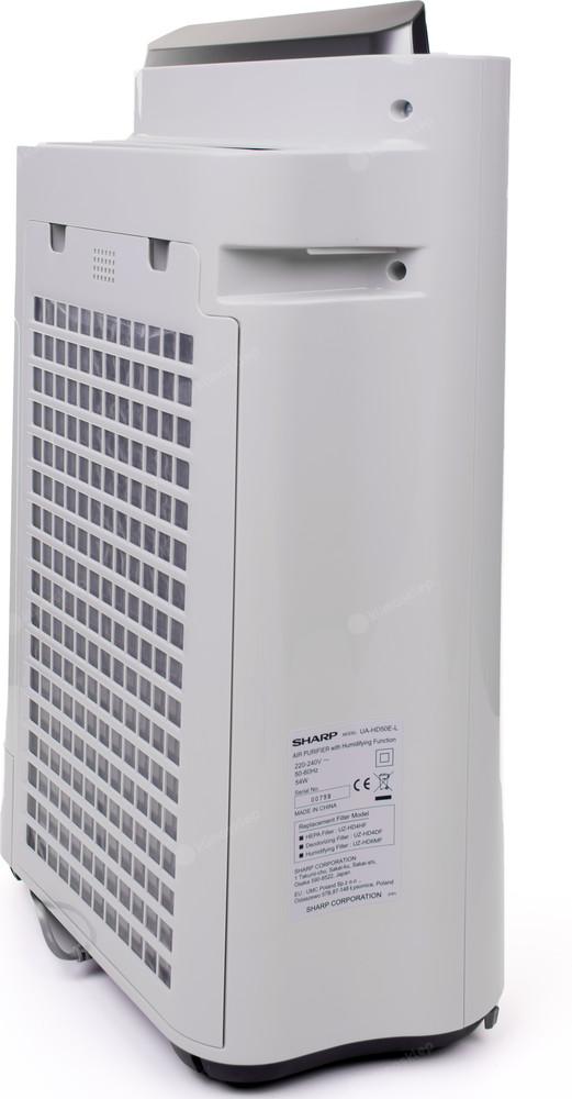 Oczyszczacz powietrza Sharp UA HD50E L o wysokiej wydajności